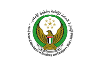 General Directorate of Residency and Foreigners Affairs