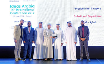 DLD News Ideas Arabia 2019